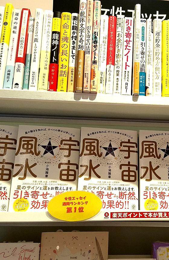 ブックスタジオ大阪店.jpg