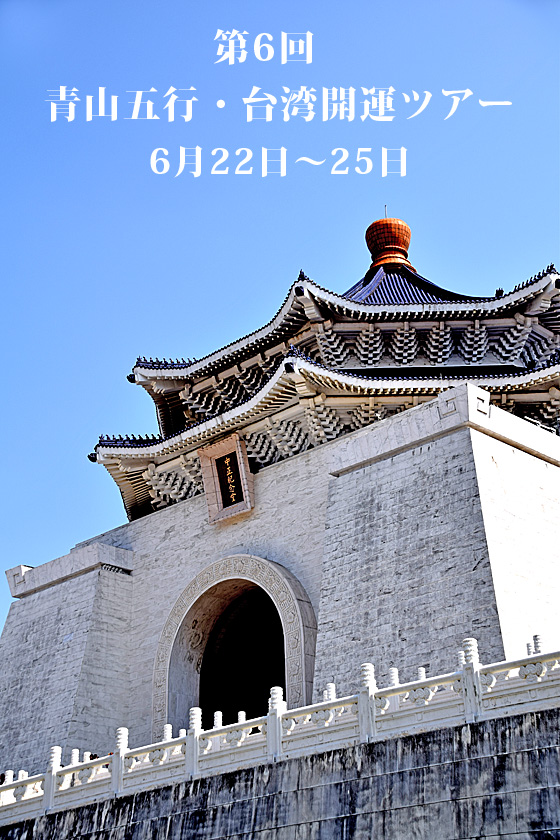 DSC_5201のコピー.jpg