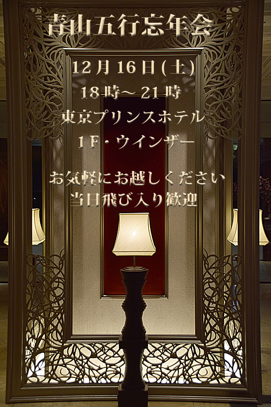 DSC_7621のコピー.jpg