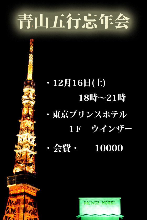 DSC_8101のコピー.jpg