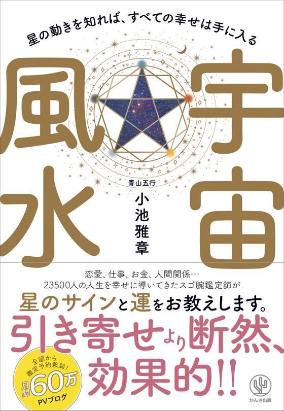 OKUchufusui_h1+obi_20190417.jpg