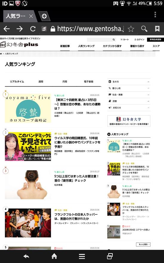 Screenshot_2020-03-07-05-59-26.jpg