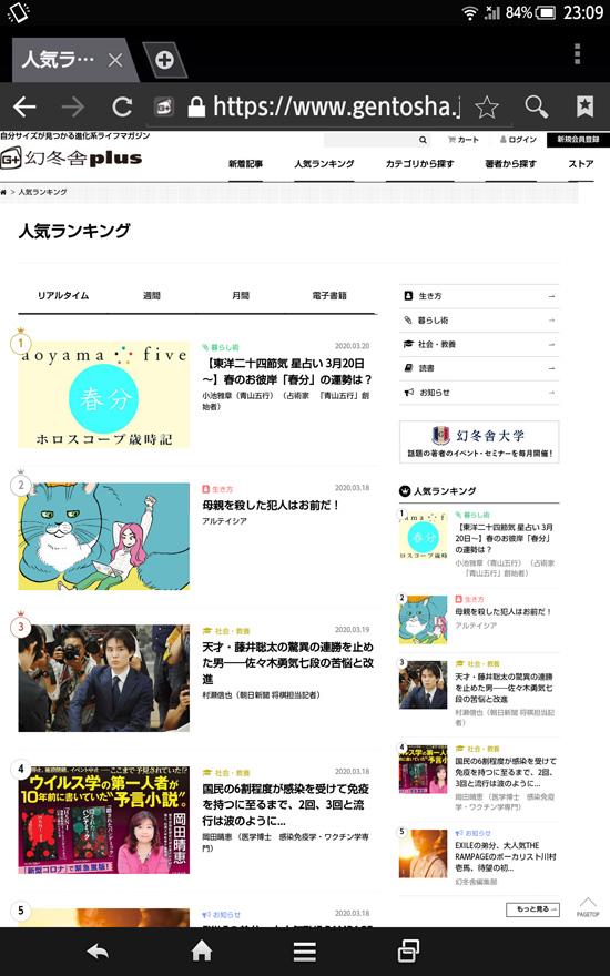 Screenshot_2020-03-20-23-09-22.jpg