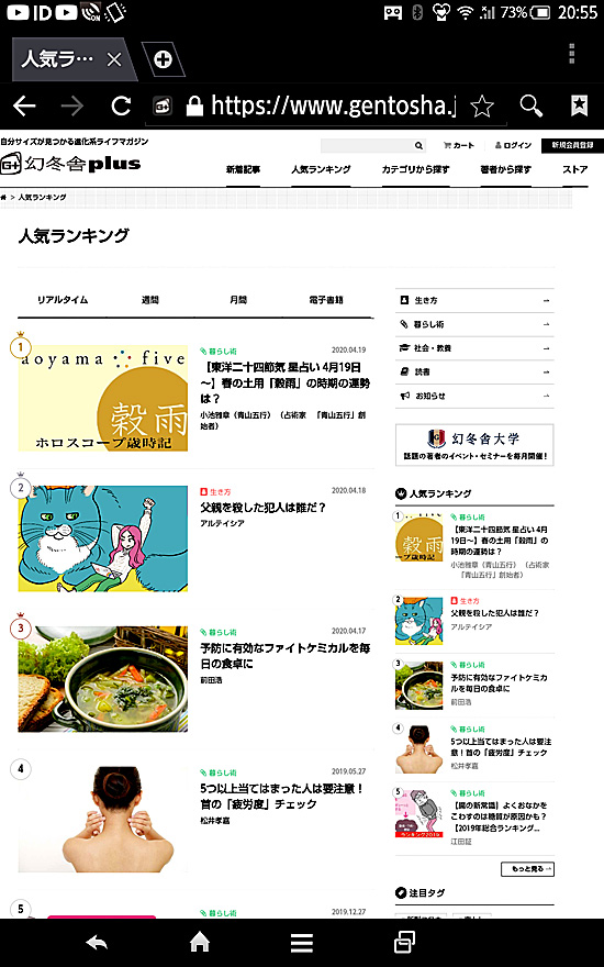 Screenshot_2020-04-19-20-55-34.jpg